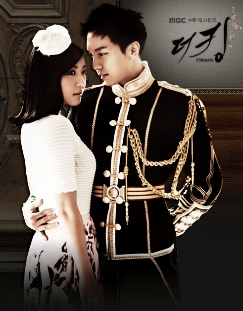"""""""The King 2Hearts"""" Shoot in the Cold in Jeju Island"""