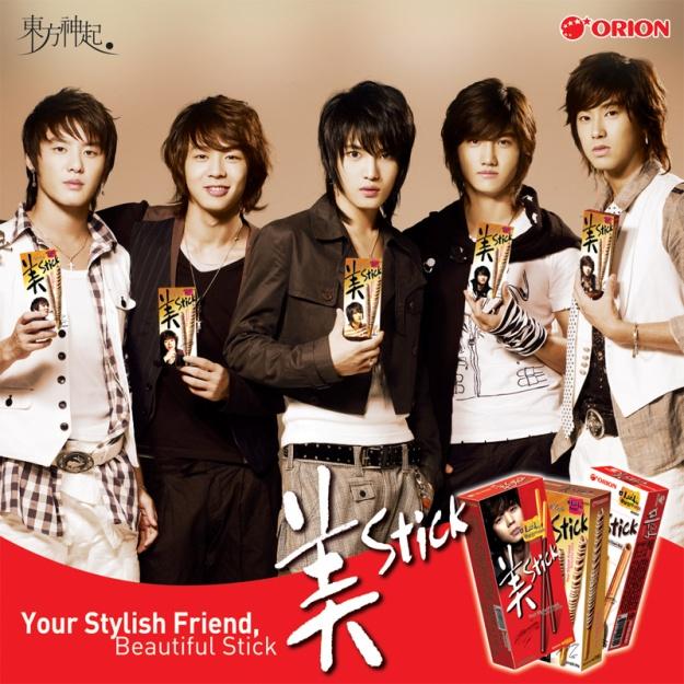 Stick (Food) [TVXQ]