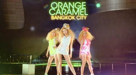 mv-orange-caramel-bangkok-city_image