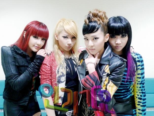 2NE1 Releases New MV
