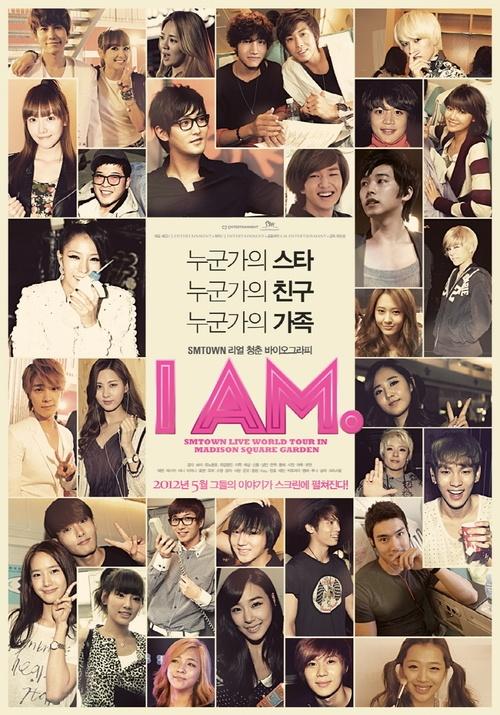 """SM Entertainment Film """"I AM"""" Reveals Second Poster"""