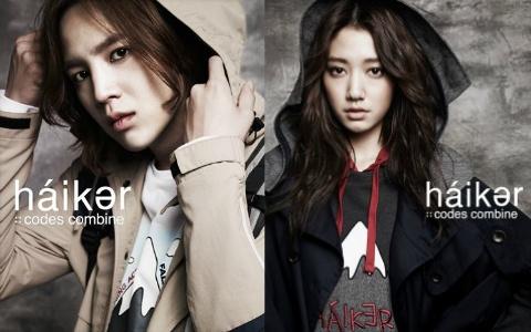 """""""You're Beautiful"""" Couple Jang Geun Suk and Park Shin Hye Reunite for Clothing Brand"""