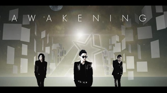 """Aziatix Releases Music Video for """"Alright"""" and 2nd EP """"Awakening"""""""