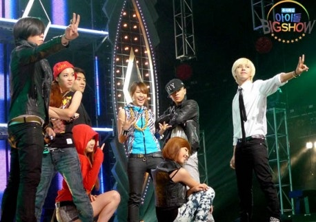 Big Bang And 2NE1 Not Participating In 2010 Dream Concert
