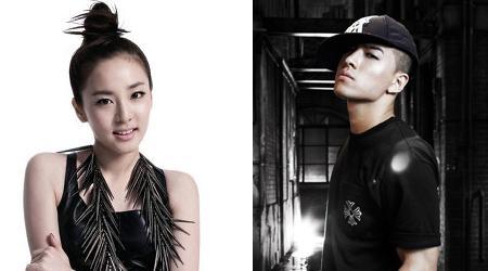 dara and taeyang dating