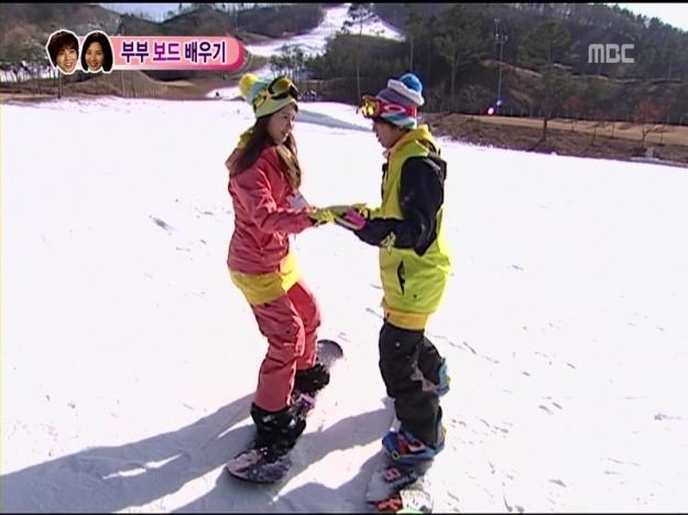 Goguma Couple Share Love at a Ski Resort