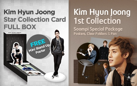 [Soompi Shop] Kim Hyun Joong Star Collection Card BOX and Soompi Special Package!