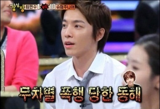 "Donghae Reveals, ""Lee Teuk Said He Was Going to Go Fight, but Came Back from a Sauna"""