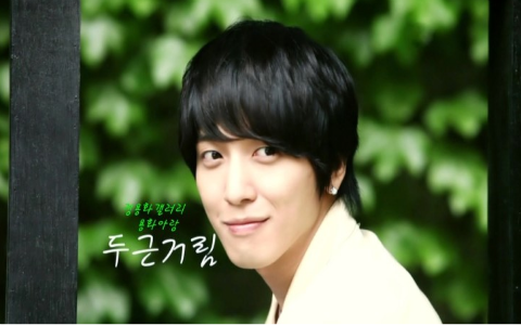 "Jung Yong Hwa Channels Manga Characters For ""Heartstrings"""