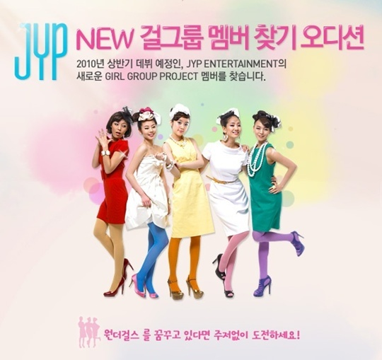 JYP To Debut A New Girl Group In May