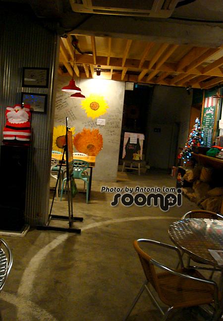 [K-POP Foods #2] The 1st Coffee Prince Coffee Shop