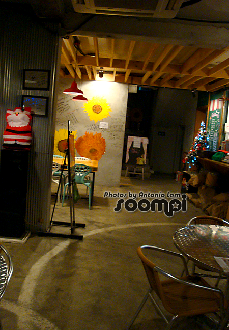 [K-POP Foods #2] The 1st Coffee Prince Coffee Shop