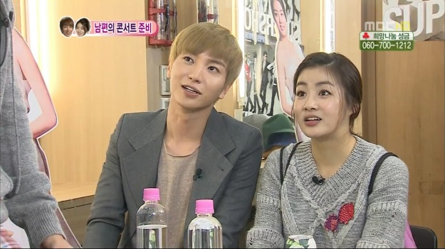 "‎[Preview] MBC ""We Got Married"" – Dec. 17 Episode"