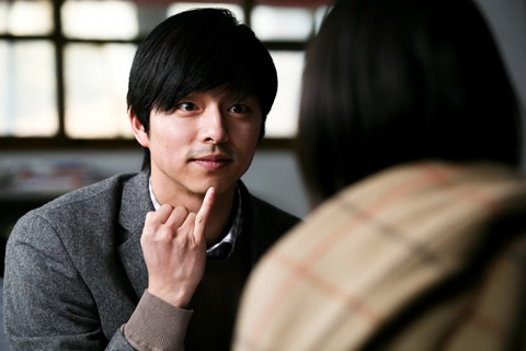 """Gong Yoo's """"The Crucible"""" Draws Nearly One Million Viewers in Four Days"""