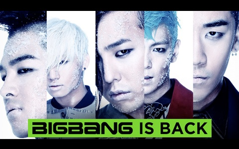 Big Bang's Group and Individual Shots are Revealed