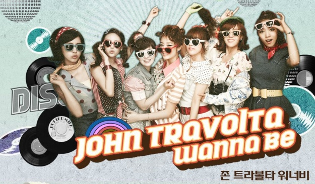 Announcing the Winners of Tickets for T-ara, Davichi, and Yangpa in San Francisco!