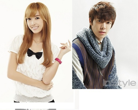 SNSD's Jessica and Super Junior's Donghae Former Sweethearts?
