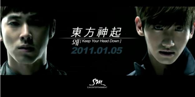 """DBSK Reveals MV Teaser for """"Why"""""""