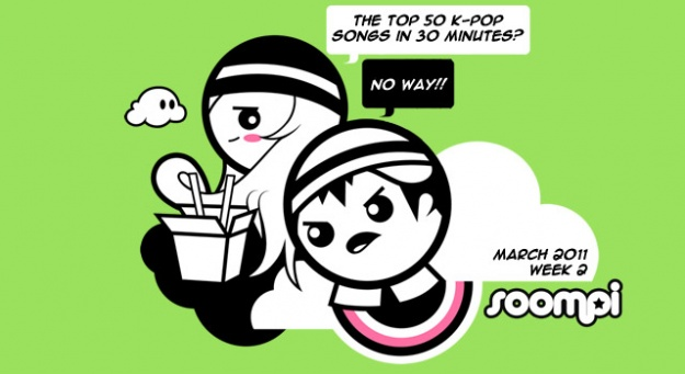 [Listen] Soompi Chart Top 50 – March 2011, Week 2