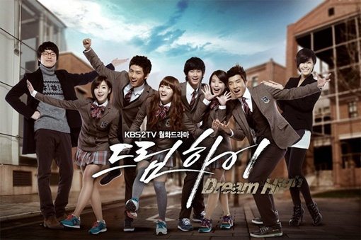"""""""Dream High 2"""" Cast to Be Made Up of Trainees"""