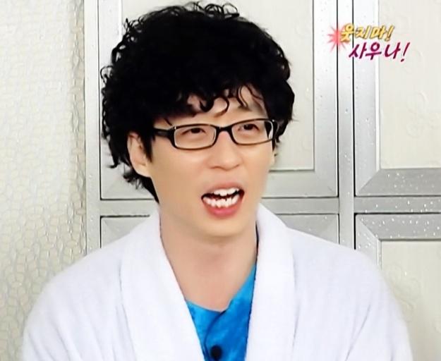 Yoo Jae Suk's Anti Cafe Was Created by a Fan