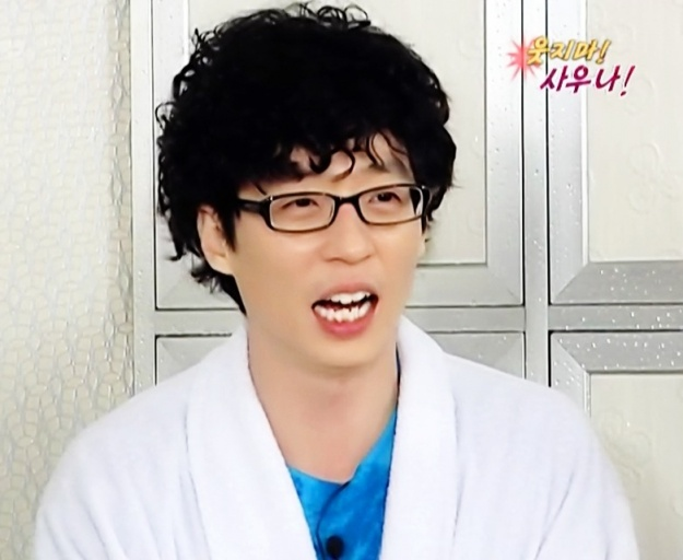 Yoo Jae Suk's Anti Cafe Was Created by a Fan