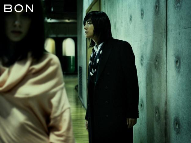 Joo Ji Hoon for BON