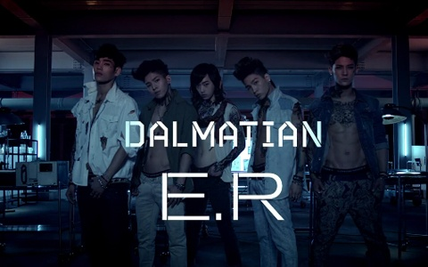 "Dalmatian Releases Music Video Teaser for ""E.R"""