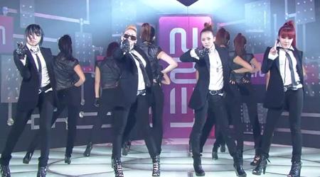 KBS Music Bank 09.17.2010