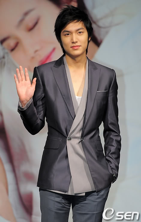 Lee Min Ho Worried Because 39 City Hunter 39 Is Similar To
