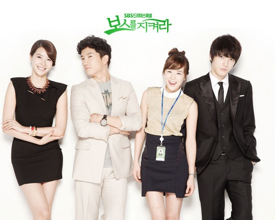 """""""Protect The Boss"""" to Release OST CD on the 8th with 30,000 Pre-orders Already Sold"""
