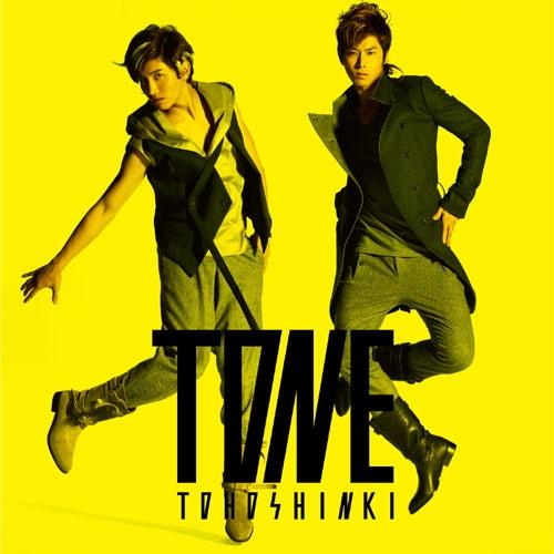 """DBSK Releases Japanese Album """"TONE"""" in South Korea"""