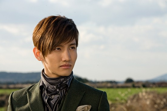 DBSK's Changmin's Baby Photo Revealed