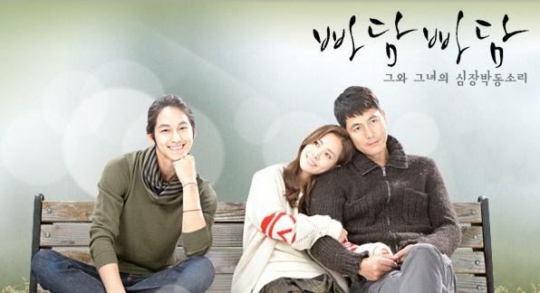 "Jung Woo Sung and Han Ji Min's ""Padam Padam"" to Broadcast Internationally"