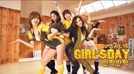 [MV] Girl's Day – Twinkle Twinkle