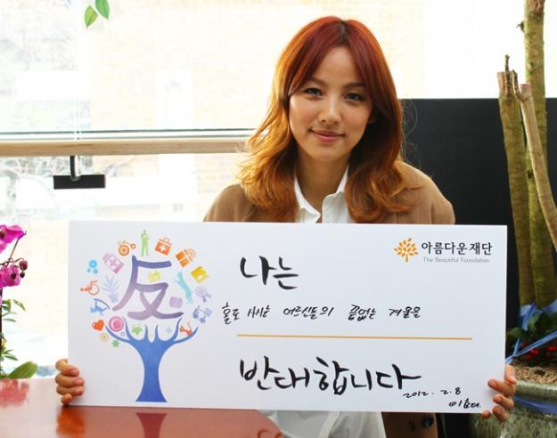 "Lee Hyori Sets Up ""Hyori Fund"" and Donates 100 Million Won to the Elderly"