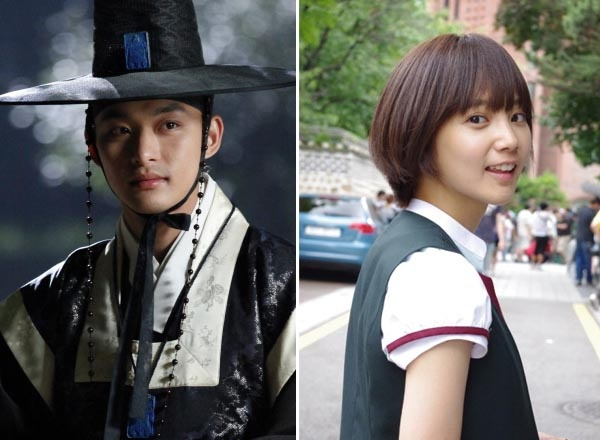 Sungkyunkwan, Playful Kiss Supporting Actors Lead New Sitcom