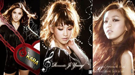 "KARA Releases Seven-Set ""Star Card Collection"""