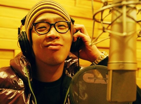MC Mong Questioned By Authorities