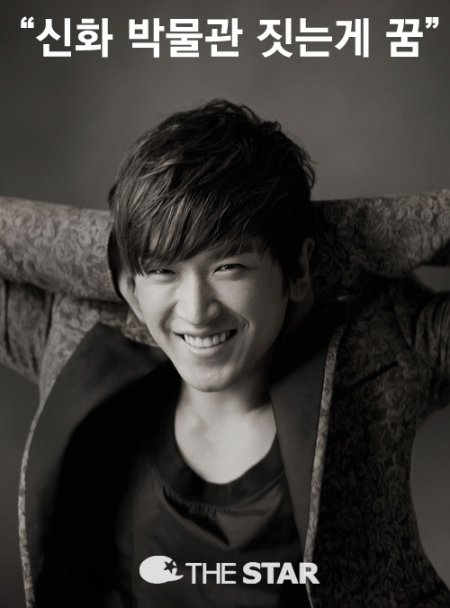 "Lee Min Woo Wants to Build ""Shinhwa Museum"""