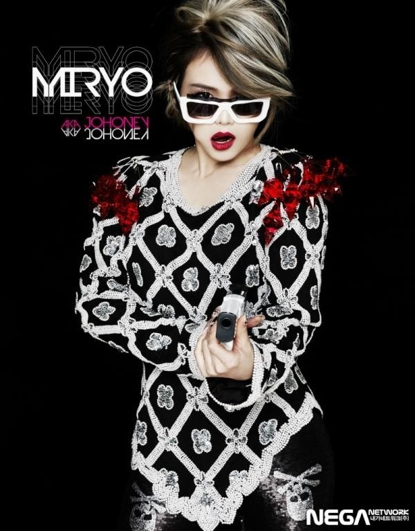 BEG's Miryo Unveils Full Tracklist Featuring SNSD's Sunny and LeeSsang's Gary