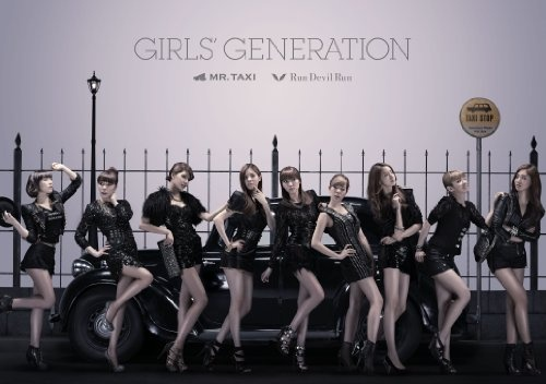 SNSD and BoA to Perform at Summer Sonic 2011