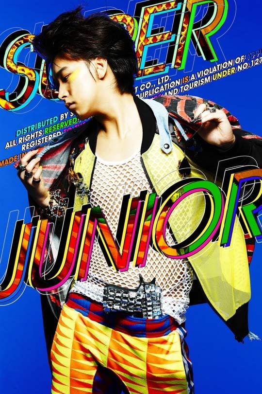 super-junior-releases-sungmins-teaser-photo_image