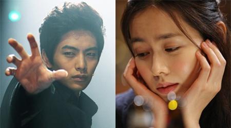 "Son Ye Jin & Lee Min Ki's Rom-Com ""Chilling Romance"""