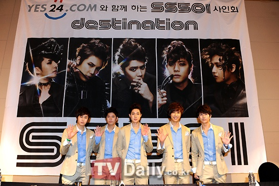 """""""Destination"""" Fan Signing Event 05.28.10 (SS501)"""
