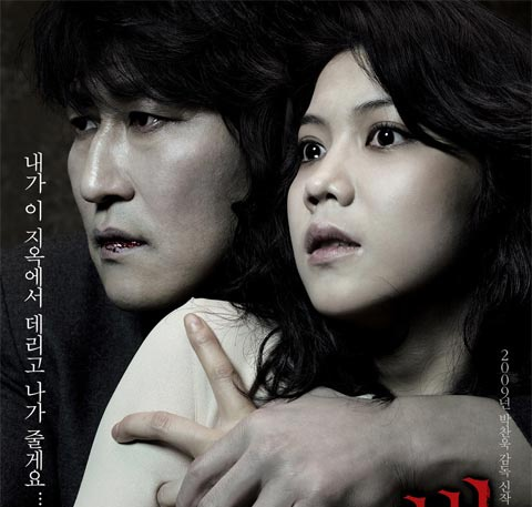Soompi's Interview With Park Chan-Wook