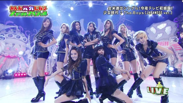 SNSD Gets Criticized For Bad Pronunciation In Japan