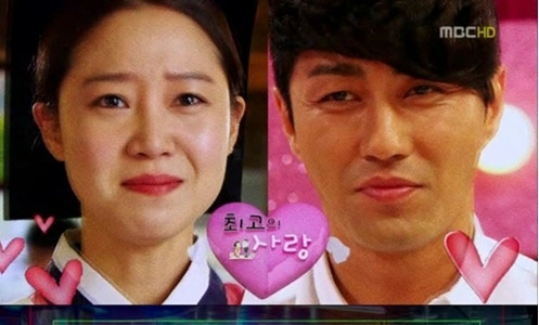 """""""The Greatest Love"""" Ends Tonight: Happy Ending or Sad Ending?"""
