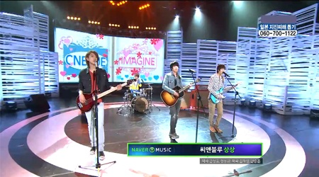 MBC Music Core 03.26.11