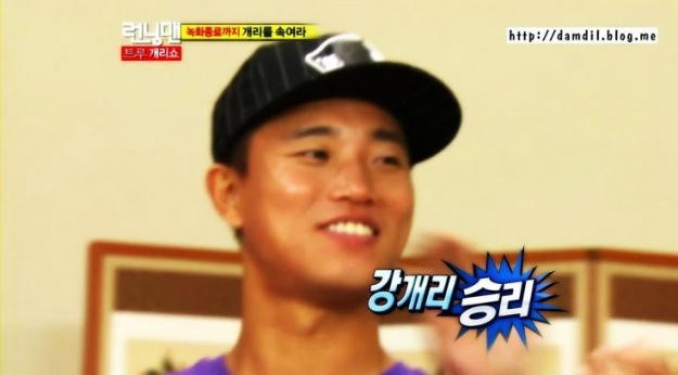 """Running Man"" Fulfills Promise to Gary: Proof Shot in Europe"